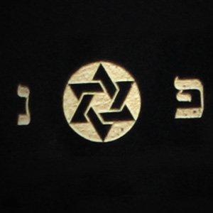 Gravures israëlites