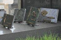 Devis de plaques funéraires
