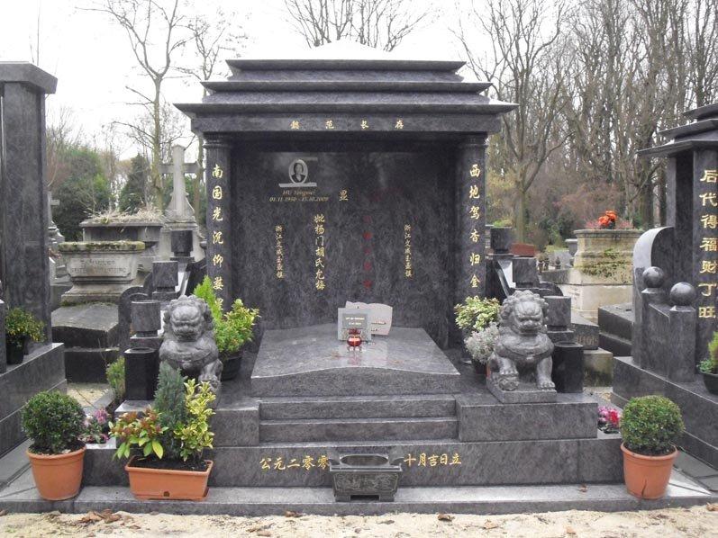 monuments fun raires chinois photos de tombes asiatiques. Black Bedroom Furniture Sets. Home Design Ideas