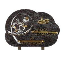 Plaques funéraires gravées - D11610317C-MBL-VILL